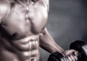 BCAA´s para ganar músculo