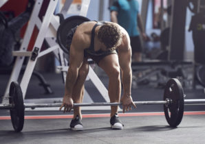 Most Common Gym Mistakes